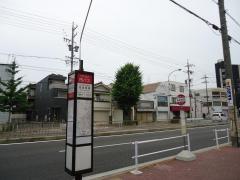 「鳥居西通」バス停留所