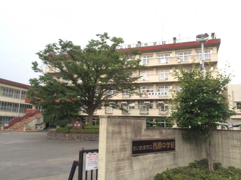 西原中学校(さいたま市岩槻区)...