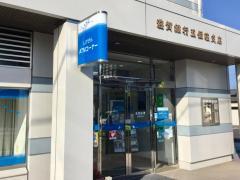 滋賀銀行五個荘支店