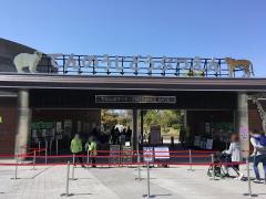 天王寺動物園