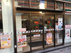 セブンイレブン名古屋名駅2丁目店