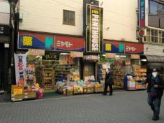 ミヤモトドラッグ成増店