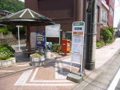 「理想郷」バス停留所