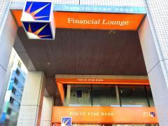 東京スター銀行名古屋支店ファイナンシャル・ラウンジ