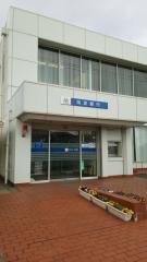 筑波銀行荒川本郷支店