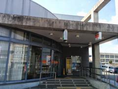 高月郵便局