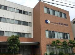 金町中央病院