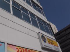 オリックスレンタカー田町駅前店