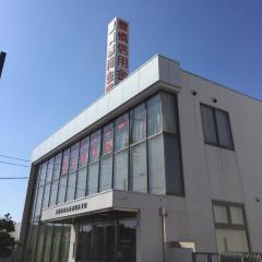 豊橋信用金庫吉田方支店