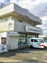 神奈川ミツウロコ株式会社 LPガス保安点検センター