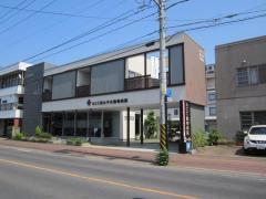 ACC福山中央動物病院