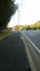 「鳥喰」バス停留所