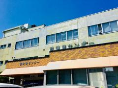 札幌市西保健センター