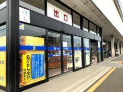 カワチ薬品仙台東店
