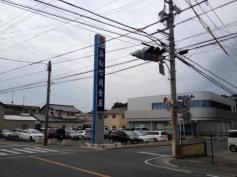 浜松信用金庫高林支店