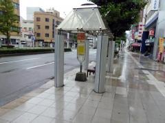 「片町入口」バス停留所
