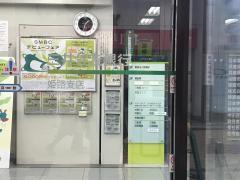 三井住友銀行姫路支店