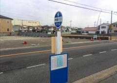 「西松江」バス停留所