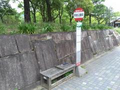 「長良公園前」バス停留所