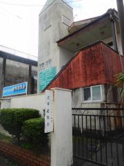 志布志教会