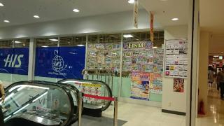 H.I.S. ヨドバシ博多営業所