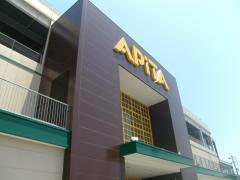 アピタ小牧店