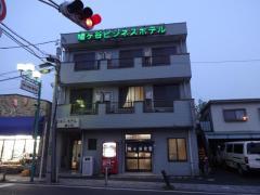 鳩ヶ谷ビジネスホテル