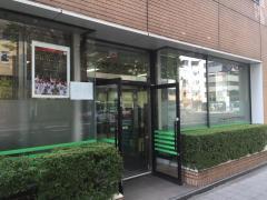 日本生命保険相互会社 ニッセイ・ライフプラザ仙台