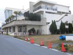 茅ヶ崎迎賓館