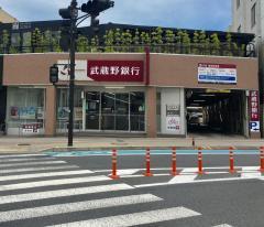 武蔵野銀行蓮田支店