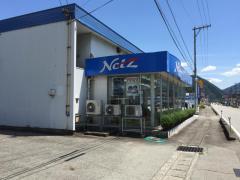 ネッツトヨタ岐阜下呂店