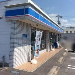ローソン和歌山北島店