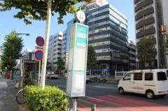 「岩本町駅前」バス停留所