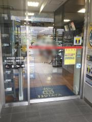 TSUTAYA王子駅前店