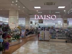 ザ・ダイソーシャンピアポート名古屋高辻店