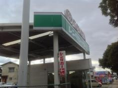 トヨタレンタリース博多臼井店