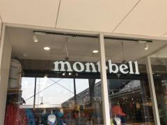 mont-bell 横浜ベイサイド店