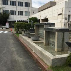 名古屋市中川保健所