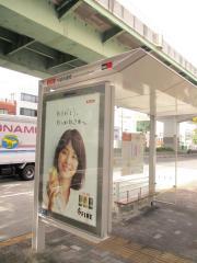 「円頓寺通南」バス停留所