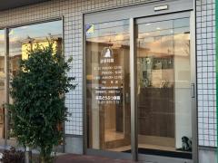 桜花どうぶつ病院