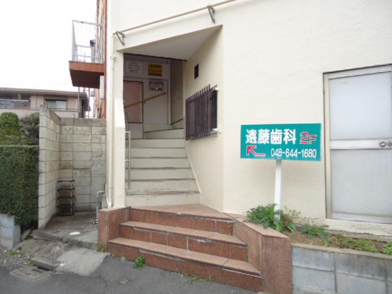 遠藤歯科医院の入り口