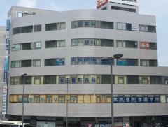 伊奈歯科医院