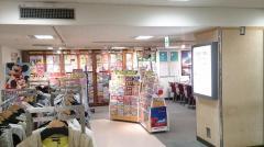 日本旅行 藤崎デパート内旅行サロン営業所