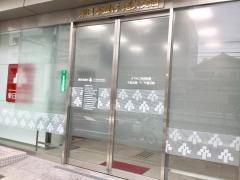 東日本銀行尾久支店