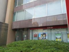 野村證券株式会社 松江支店