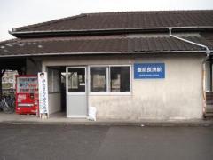 豊前長洲駅