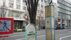 「神田錦町」バス停留所