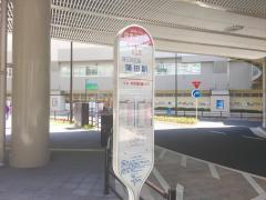「京急蒲田」バス停留所