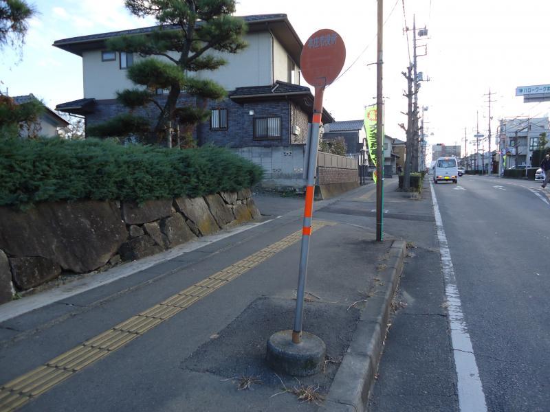 「本庄市役所」バス停留所
