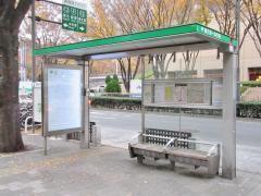 「都庁第一本庁舎」バス停留所